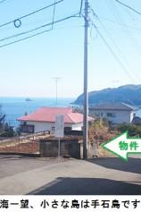 No.L116 『伊東市湯川』 百景台別荘地 海一望の温泉付き角地