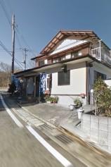 K445『城ケ崎海岸』店舗併用住宅